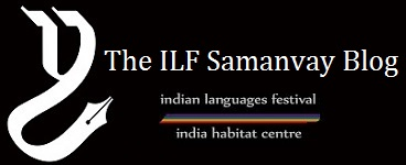 Y - The ILF Samanvay Blog